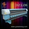 Large Format Printer 3212B (3*4 konica 512/14pl or 42pl,1440DPI)