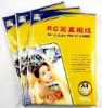 260g single side glossy RC photo paper