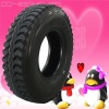 radial truck tyre(10.00R20,11.00R20,12.00R20)