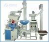 SHD rice mill