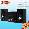 15W Power 2.1 Home Theatre System