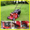 New generation 20 inch field mower