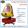 Helicopter Kiddie Ride in amusement park