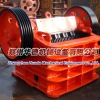 2011 Hot Selling Jaw Crusher(PE series stone jaw crusher)