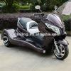 200CC 250CC 300CC Quad ATV