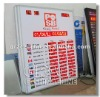 LED Digital Currency Exchange Rate Display with message display CRD-3112MS