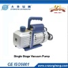 Refrigeration single stage vacuum pump DS115