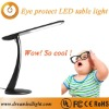 2012 New good looking led table lamp