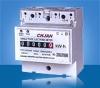 DDS480 electronic meter,energy meter