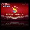 membership card pvc