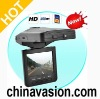 720P HD In-Car DVR with 2.5 Inch LCD Display and Night Vision (H.264 Video Compression)
