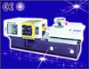 1000ton plastic injection machine