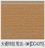 Tenghui embossing panels DC4079
